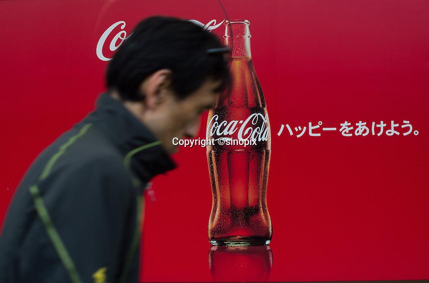 Coca Cola advert in Tokyo Japan