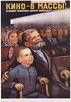 """Советский плакат """"Кино - в массы!"""". Художник В.Говорков, 1946 год; / Soviet poster """"Cinema to the masses!"""" Artist V. Govorkov, 1946;"""