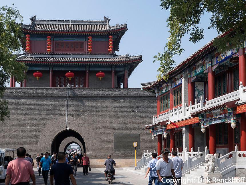 Stadttor von WanPing bei MarcoPolo-Brücke in Peking, China, Asien<br /> City-Gate of WanPing near MarcoPolo-bridge, Beijing, China, Asia