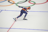 OLYMPIC GAMES: PYEONGCHANG: 23-02-2018, Gangneung Oval, Long Track, 1000m Men, Kai Verbij (NED), ©photo Martin de Jong