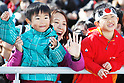 PyeongChang 2018 Paralympics: Cross-Country Skiing: Men's Classical 10km Standing