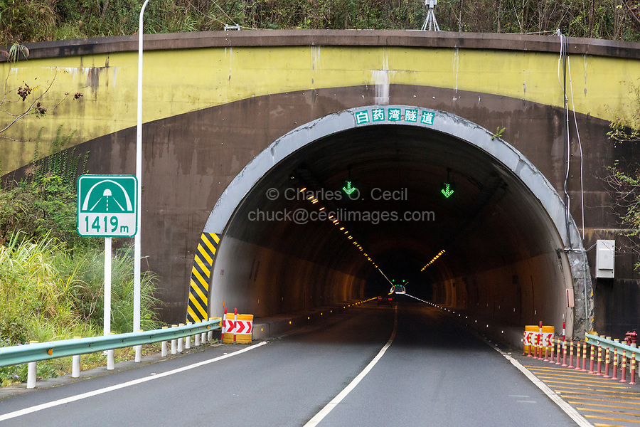 Guizhou, China, Approaching Tunnel on a Major Highway between Zhaoxing and Kaili.