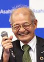 Akira Yoshino wins Nobel Prize in Chemistry