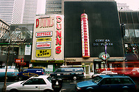 Dunns et Cinema de Paris, 1998<br /> <br /> PHOTO :  Agence Quebec Presse