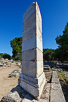 Base of Paeonios' Victory (5th cent. B.C.) in Olympia, Greece