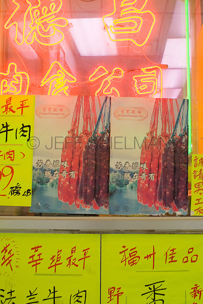 Detail - Window Display of a Chinese Meat Market, Catherine Street, Chinatown, New York City, New York State, USA