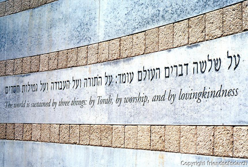 Moshe Safdie: Skirball Cultural Center--Archaeology Terrace.