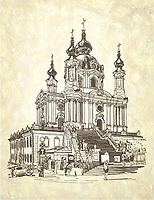 Original digital drawing of Saint Andrew orthodox church by Rastrelli in Kyiv (Kiev), Ukraine, engraving style on old paper grunge background