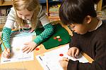Education elementary school New York City