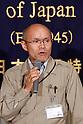 Mayor of Minamisoma, Fukushima Speaks at the FCCJ