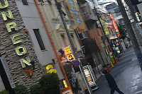 LOVE HOTEL DISTRICT IN SHIBUYA, TOKYO