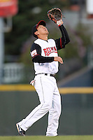 Rochester Red Wings shortstop Ray Chang #8 catches a fly ball during a game against the Louisville Bats at Frontier Field on May 9, 2011 in Rochester, New York.  Rochester defeated Louisville by the score of 7-6 in a marathon 18 inning game.  Photo By Mike Janes/Four Seam Images