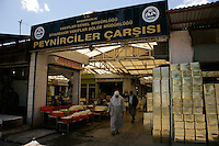 The cheese market, Diyarbakir, southeastern Turkey