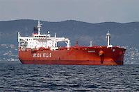 - oil tanker ship berthed to the wide one of the port of Trieste....- nave petroliera ancorata al largo del porto di Trieste