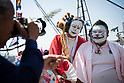 Ose Matsuri Festival in Japan