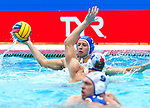 Maros Tkac in action during game between Russia  against Slovakia  LEN European Water Polo Championships, Barcelona 16.07.2018