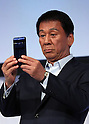 "KDDI introduces smart phone for senior people ""Basio2"""