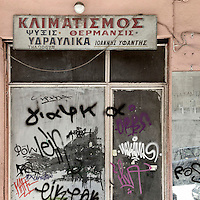 A closed down shop that used to sell air-conditioners on Petropoulakidon Street.