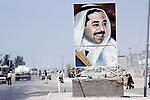 Saddam Hussein colour poster portrait  Baghdad Iraq 1984 1980s.