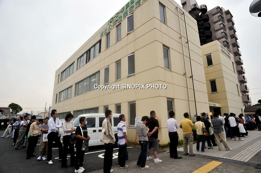 """""""Hello work"""" a Japanese job center in Hamamatsu city, Shizuoka Prefecture , Thursday 4th June,  Japan.  The ailing car industry has resulted in tens of thousands of new jobless in the area, many of them Brazillian's on temporary contracts.  The Government is offering the Brazillians financial incentive to leave the country altogether.<br /><br />Photo by Richard Jones/Sinopix"""