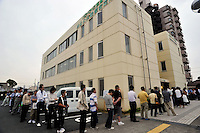 """Hello work"" a Japanese job center in Hamamatsu city, Shizuoka Prefecture , Thursday 4th June,  Japan.  The ailing car industry has resulted in tens of thousands of new jobless in the area, many of them Brazillian's on temporary contracts.  The Government is offering the Brazillians financial incentive to leave the country altogether.<br />