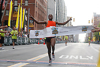 Pittsburgh Marathon 5K & Kids Marathon - May 5, 2012