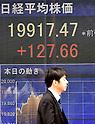 Nikkei Average Hits 15-Year High