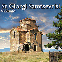 Pictures & Images of Samtsevrisi St Giorgi (St George) Byzantine Church, Georgia (country) -