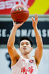 Lo Yi Ting #5 of South China Athletic Association Men's Basketball Team concentrates prior to a free throw during the Hong Kong Basketball League game between SCAA and Nam Ching at Southorn Stadium on May 4, 2018 in Hong Kong. Photo by Yu Chun Christopher Wong / Power Sport Images