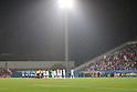 2021 J1 - Yokohama FC 0-3 Kashima Antlers