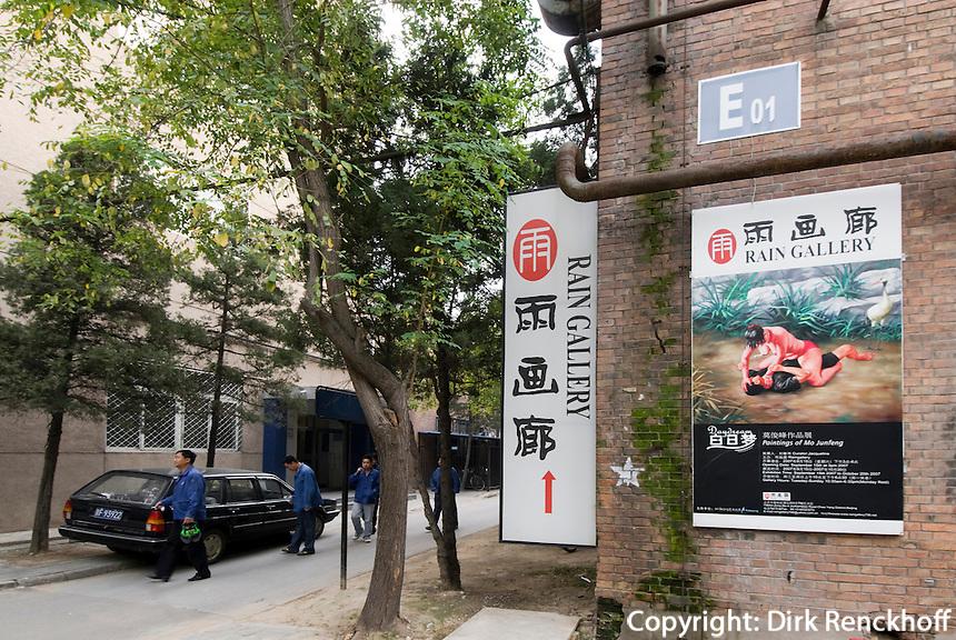 China, Peking (Beijing), im Dashanzi Art District in ehemaligen Fabrikhallen, Jiuxianqiao Lu 4