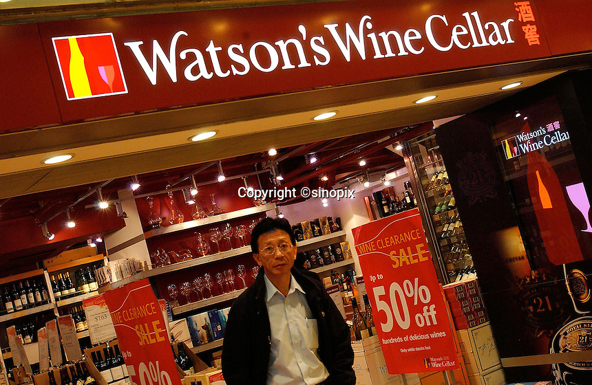 Watson's Wine Cellar shop in Hong Kong. It is owned by Hutchison Whampoa Limited, a part of the Cheung Kong Group of Li Ka Shing's..