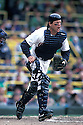 Chicago White Sox Carlton Fisk(72) in action during a game from the 1990 season at Comiskey Park  in Chicago, Illinois. Carlton Fisk was inducted to the Baseball  Hall of Fame in 2000.David Durochik/SportPics