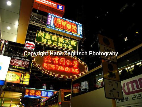 Chinese neonlights at Nathan Road in Kowloon