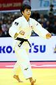 Judo : IJF Grand Slam Osaka 2019