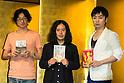 Akutagawa Prize for literature