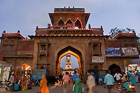 Dusk at the main gate to SARDAR  MARKET CIRDIKOT in JOHDPUR also known as the BLUE CITY - RAJASTHAN, INDIA