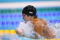 2012 Olympic Games - Swimming - Men's 200m Breaststroke Semi-final