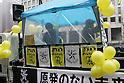 Nuclear Free Now Parade in Hibiya, Tokyo