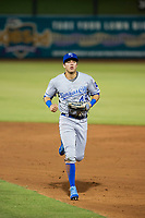 AZL Royals left fielder Andres Martin (49) jogs off the field between innings of the game against the AZL Mariners on July 29, 2017 at Peoria Stadium in Peoria, Arizona. AZL Royals defeated the AZL Mariners 11-4. (Zachary Lucy/Four Seam Images)