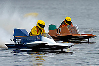 30-H, 4-P   (Outboard Hydroplanes)