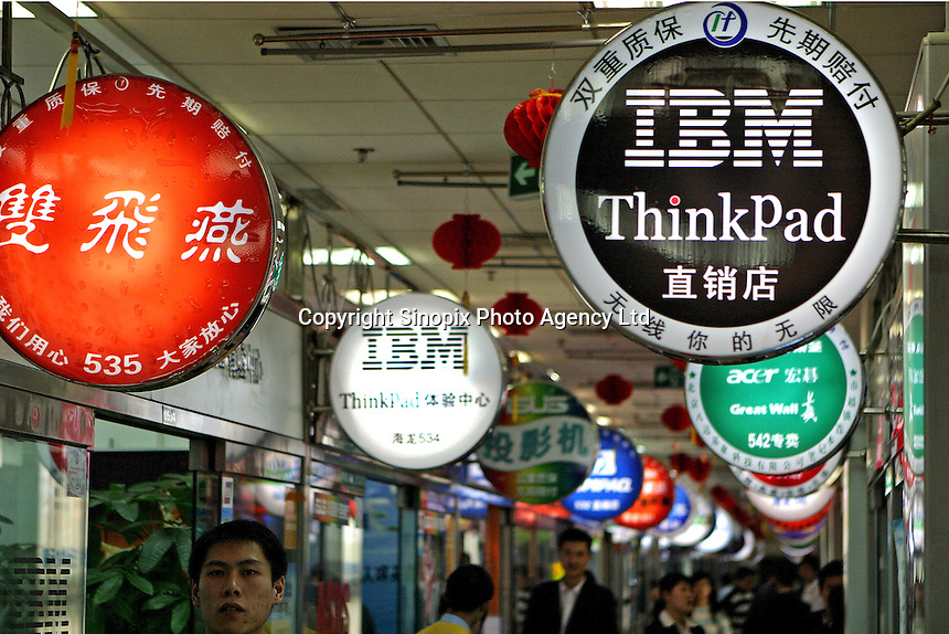 IBM dealerships are seen inside a computer centre in Beijing, China. Lenovo Group, China's largest maker of personal computer confirms acquisition talks with IBM. Lenovo was formerly known as Legend, and rebranded itself in 2003 to lay the groundwork for expansion in overseas markets. The new name was felt to be more international in flavour. A deal to buy IBM's PC operations would mark a spectacular breakthrough in its desire to build its overseas business and profile. It is negotiating a possible deal to buy IBM's PC-Making business for up to $2bn (£1.3bn)..06-DEC-04