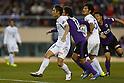 2013 J1 Promotion Play-Offs Final - Kyoto Sanga F.C. 0-2 Tokushima Vortis