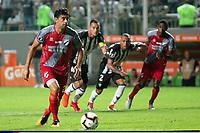 BELO HORIONTE, MG, 12.02.2019: ATLETICO(MG) X DANUBIO(URU)- Carlos Grossmuller faz o primeiro gol de penalti durante partida entre Atletico (MG) x Danubio (URU),  válida pelo jogo de volta da fase classificatoria para a Copa Libertadores 2018,  no Estadio Independencia em Belo Horizonte, MG, na noite desta terça feira (12) (foto Giazi Cavalcante/Codigo19)