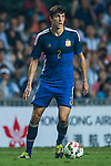 Santiago Vergini of Argentina in action during the HKFA Centennial Celebration Match between Hong Kong vs Argentina at the Hong Kong Stadium on 14th October 2014 in Hong Kong, China. Photo by Aitor Alcalde / Power Sport Images
