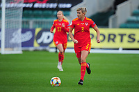 Gemma Evans of Wales Women's in action during the UEFA Women's EURO 2022 Qualifier match between Wales Women and Faroe Islands Women at Rodney Parade in Newport, Wales, UK. Thursday 22 October 2020