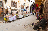 Fes, Morocco.  Nougat Salesmen in the Medina.