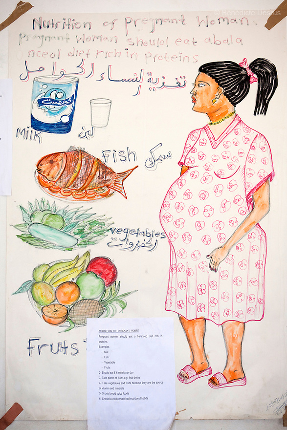 2011 - Juba, Republic of South Sudan - Educational nutrition poster for pregnant women in Juba Teaching Hospital, South Sudan's oldest, and by far the largest and best-equipped in the new country. South Sudan has the highest maternal mortality rate in the world. One in seven South Sudanese women is likely to die because of complications from delivery. Just 10 per cent of South Sudanese women have access to medical professionals during childbirth. Photo credit: Benedicte Desrus