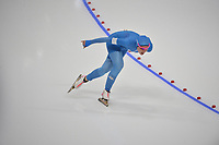 OLYMPIC GAMES: PYEONGCHANG: 10-02-2018, Gangneung Oval, Long Track, 3000m Ladies, Francesca Lollobrigida (ITA), ©photo Martin de Jong