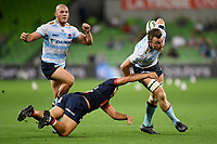 19th March 2021; Melbourne Rectangular Stadium, Melbourne, Victoria, Australia; Australian Super Rugby, Melbourne Rebels versus New South Wales Waratahs; Jack Dempsey of the Waratahs moves the ball